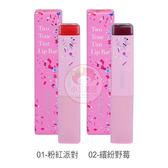 LANEIGE 蘭芝 閃耀派對超放電晶潤雙色唇膏(2g) 粉紅派對/繽紛野莓 2款可選【小三美日】