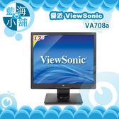 ViewSonic 優派 VA708a 17吋5:4寬螢幕 電腦螢幕