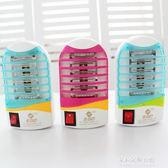多功能家用滅蚊燈驅蚊燈糖果色創意迷你LED插座滅蚊器  朵拉朵衣櫥