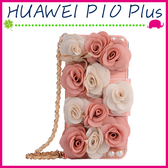 HUAWEI P10 Plus 5.5吋 淑女風皮套 雙色粉玫瑰花保護殼 側翻手機殼 可插卡保護套 磁扣手機套