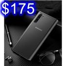 艾派奇 魔影系列 三星Note10 手機保護殼保護套 硬背蓋霧面磨砂防指紋 PC+TPU+橡膠材質