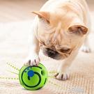 狗玩具耐咬磨牙訓狗球滾動解悶逗狗怪叫球寵物發聲球大型犬狗球 3C優購