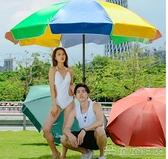 戶外傘 大型大傘雨傘庭院超大號傘棚廣告傘印刷商用 俏俏家居