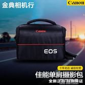 佳能相機包髒單眼相機包男女相機單肩背包便攜攝影包5D50D60D70D80D 流行花園