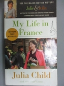 【書寶二手書T1/原文小說_JMD】My Life in France_Julia Child, Alex Prud Homme