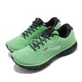Brooks 慢跑鞋 Ghost 12 綠 黑 女鞋 運動鞋 魔鬼系列 小精靈 電玩 【PUMP306】 1203051B394