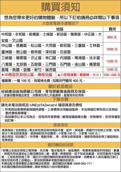 *新家電錧*【HITACHI日立RAS-36NJK/RAC-36NK1】頂級系列變頻冷暖冷氣 -含基本安裝