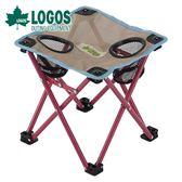 【日本LOGOS】PVC迷你桌『卡其/藍』30*30*29cm,耐重約5kg 戶外 露營 登山 野餐 摺疊 73173018