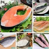 【阿芳鮮物】超值海鮮箱6入組 (嚐鮮組2~3人,3~4天數量)