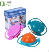 爆款商品★4個裝★  嬰兒練習碗 兒童學習飛碟碗 飛碟碗 旋轉碗 不倒碗   歐韓流行館