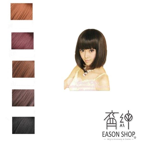 【WDK】 W065 批發一件代發蓬鬆款時尚bobo頭短髮修臉 高溫絲 齊瀏海 女生俏麗短髮 短假髮