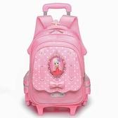 韓版兒童三輪拉桿書包小學生男童6-12周歲女童1-3-5年級ATF ATF雙12購物節