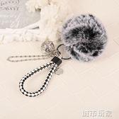 汽車鑰匙扣可愛宮鈴毛球毛絨鑰匙繩編織皮繩創意鎖匙扣鑰匙掛件女  城市玩家