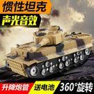 坦克車玩具 大炮模型戰車滑行 全館免運