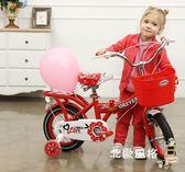 折疊自行車18寸兒童自行車折疊女孩3-6-7-10歲寶寶腳踏車18寸童車折疊自行車xw 全館免運
