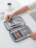 證件收納包護照包機票護照夾保護套女ins證件包出國旅行收納包多功能證件袋京都3C