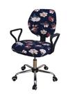分體轉椅套彈力椅套電腦椅套簡約凳子套罩家用椅子套罩通用椅背套   圖拉斯3C百貨