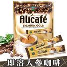 馬來西亞上市公司第一品牌,韓國人參補氣 選用高成本阿拉比卡咖啡豆 醇厚風味不甜膩,無添加人工香料