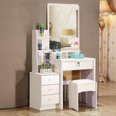 梳妝台臥室小戶型迷你簡易化妝桌簡約現代省空間化妝台xw