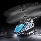空拍機 遙控飛機兒童直升機小型防撞耐摔迷你無人機飛行器小學生玩具男孩【快速出貨八折鉅惠】