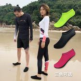 潛水襪成人 珊瑚襪防割防滑沙灘速幹襪泳鞋浮潛襪 潛水鞋戶外裝備潛水襪