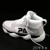 aj1男鞋百搭男士休閒運動籃球高筒鞋韓版棉鞋男冬季保暖加絨交換禮物YYS