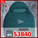 丹大戶外【Outdoorbase】800g羽絨登山睡袋FP650+ 雪舞羽絨睡袋800g-22628 顏色隨機出貨