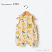 連身衣 嬰兒連身衣純棉背心無袖哈衣爬服可愛水果薄透氣寶寶外出衣服 童趣潮品