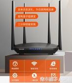 騰達雙頻千兆無線路由器 網課穿牆王家用Wifi高速光纖5g無限漏油 青木鋪子
