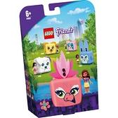 樂高積木Lego 41662 寵物秘密寶盒-奧麗薇亞的紅鶴