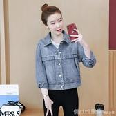 牛仔外套 牛仔外套女2020春秋季新款時尚韓版寬鬆bf流行減齡夾克牛仔服短款 俏girl