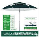 釣魚傘萬向防雨戶外釣傘折疊遮陽防曬折疊垂釣傘漁具用品7