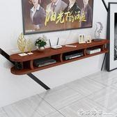 簡易壁掛電視櫃現代簡約小戶型懸掛式組合墻電視吊櫃機頂盒置物架QM 西城故事