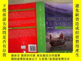 二手書博民逛書店ADVANCED罕見TAXATION IN HONG KONGY