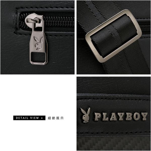PLAYBOY - 下沉式斜背包 Urban系列 - 黑色