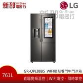 *新家電錧*【GR-QPL88BS】 WiFi敲敲看門中門冰箱 星夜黑/ 761公升