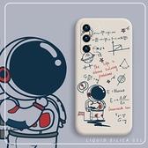 可愛宇航員vivoiqooneo5手機殼態硅膠保護套全包鏡頭【輕派工作室】