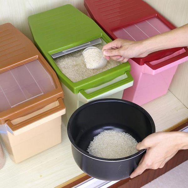 裝米桶儲米箱30斤防蟲防潮面粉收納盒家用15kg塑料米缸放米的米桶SSJJG