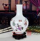 景德鎮瓷器陶瓷花瓶 童子童趣...