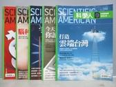【書寶二手書T8/雜誌期刊_PGX】科學人_100~108期間_共5本合售_打造雲端台灣等