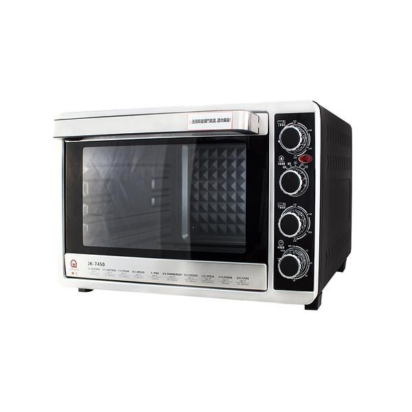 *元元家電館*晶工牌 45L旋風烤箱 JK-7450