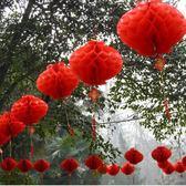 新年元旦小紅燈籠結婚燈籠燈掛飾開業場景布置折疊紙燈籠-交換禮物zg