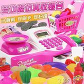 收銀機玩具 仿真過家家冰淇淋車兒童超市收銀臺女孩多功能 3c公社