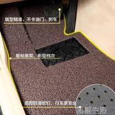 ?汽車腳墊通用款絲圈腳墊易清洗車墊車用腳踏墊子地毯式可裁剪 igo初語生活館