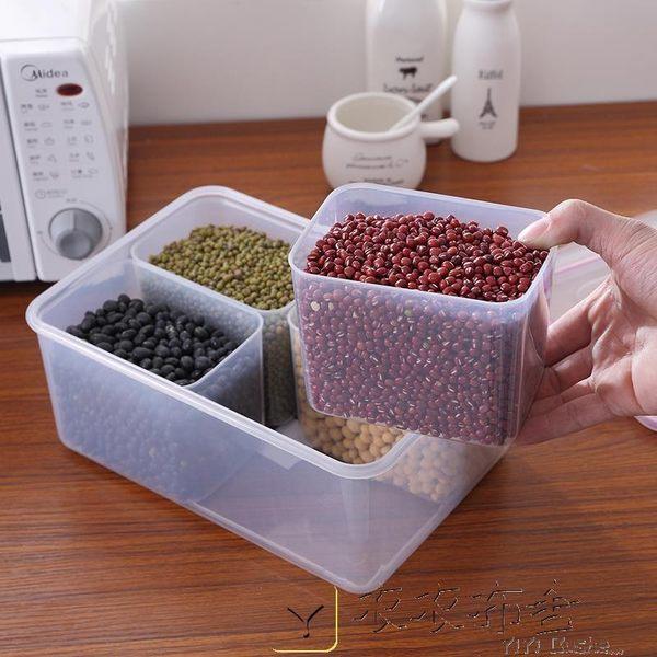 保鮮盒手提大容量密封分格保鮮盒