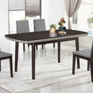 【森可家居】莫辰胡桃色拉合餐桌(不含椅)  7ZX871-2 伸縮 收合桌  長方桌 實木皮