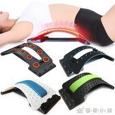 腰間盤腰椎突出牽引器按摩家用矯正器 優家小鋪