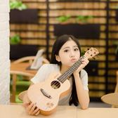 尤克麗麗初學者學生成人女男23寸26寸烏克麗麗兒童小吉他DI