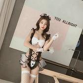 超薄蕾絲女仆裝情趣內衣情趣套裝制服誘惑 蘿莉萌系cospaly服裝 熊貓本