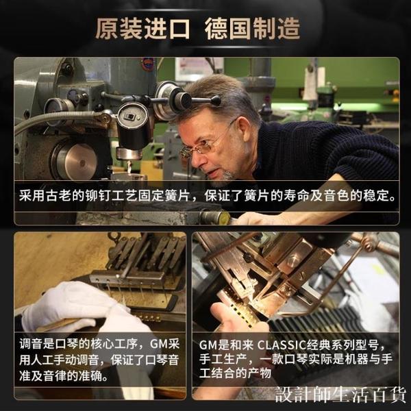 德國HOHNER和來Golden melody十孔10口琴GM布魯斯藍調口琴 設計師生活百貨